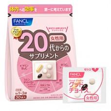 Витамины для женщин старше 20 Fancl