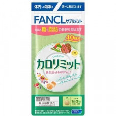 FANCl  Блокатор каллорий Calorie Limit на 40 дней