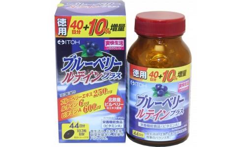 Лютеин из черники, комплекс на 44 дня, 132х475 мг