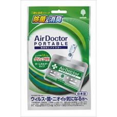 Cредство дезинфицирующее AIRDOCTOR (Диоксид хлора в полиэтиленовой упаковке «AIR DOCTOR»)