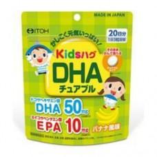 «Детки обнимашки» Омега-3 («Kids hug DHA»)