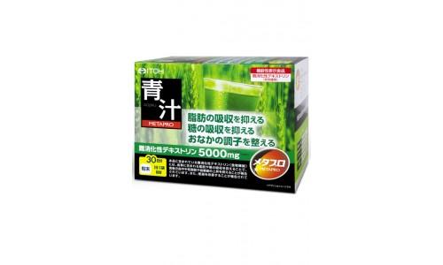 Метапро аодзиру-зеленый напиток («METAPRO» green juice)