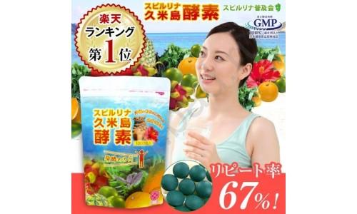Algae Спирулина с фруктовыми ферментами (1200 таб.)