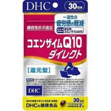 DHC Coenzyme Q 10 Direct, Убихинол, восстановленный коэнзим Q10 на 30 дней