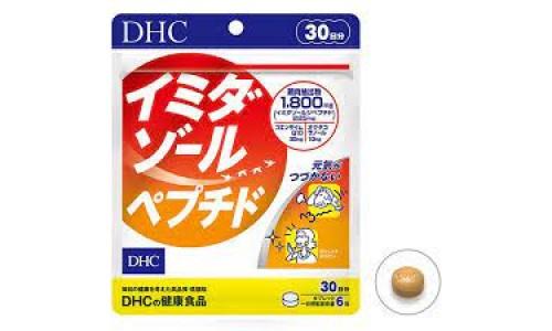 Пептид имидазола DHC, 180 шт на 30 дней