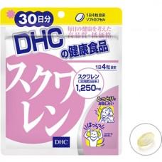 DHC Сквален на 30 дней