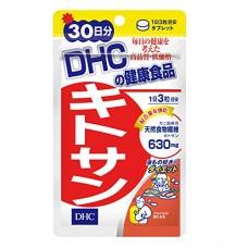 DHC Хитозан из хитина панциря крабов (контроль веса), курс на 30 дней