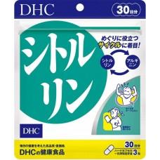 DHC Цитруллин для улучшения кровоснабжения мышц 30 дней
