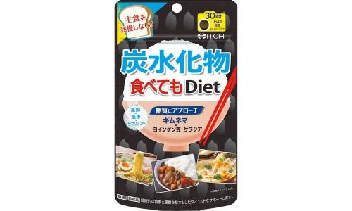 УГЛЕВОДНАЯ ДИЕТА ITOH Diet (на 30 дней)