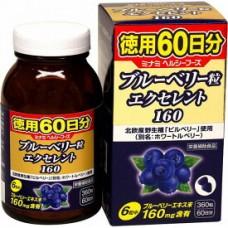 Minami Healthy Черника скандинавская 60 дней