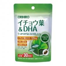 Orihiro Гинкго GINKGO + DHA Омега 3(курс на 30 дней)