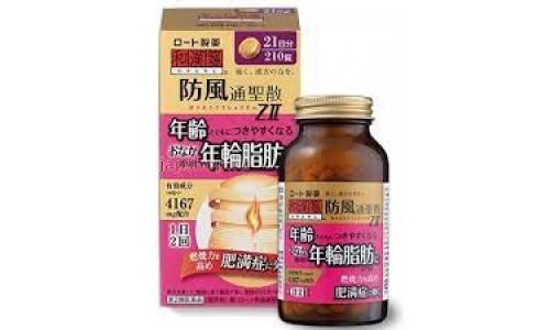 Бофусан 4167 мг (21 день)