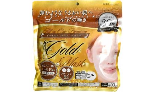 Маска для лица с золотом. серебром. скваланом и маточным молочком 30 шт