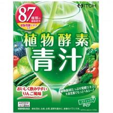 Аодзиру «комплекс 87» со вкусом яблока (Plant Enzyme Green Juice)
