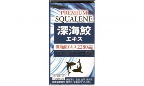Сквален (Deep sea shark's extract)