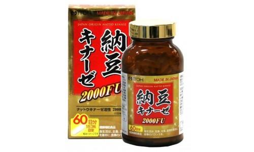 Наттокиназа 2000FU (Nattokinase 2000FU)