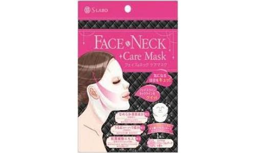 Маска тканевая для лица и шеи Face & Neck Care Mask 5 шт