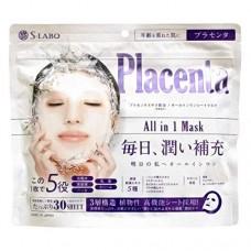 "Маска тканевая для лица Уход 5 в 1 S-Labo с экстрактом плаценты (""Placental Protein""30 шт.)"