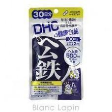 DHC Железо с фолиевой кислотой и вит В12 на 30 дней