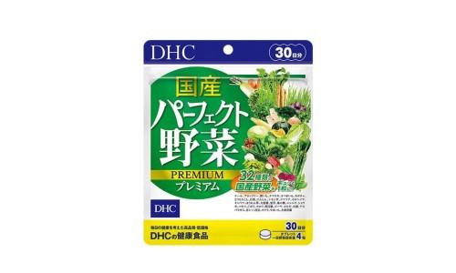DHC 32 овоща