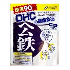 DHC Ferrum - Гем железа 90 дней