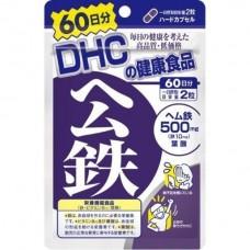 DHC Ferrum-Гем железа 60 дней