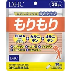 DHC Амино-кислоты для спортсменов