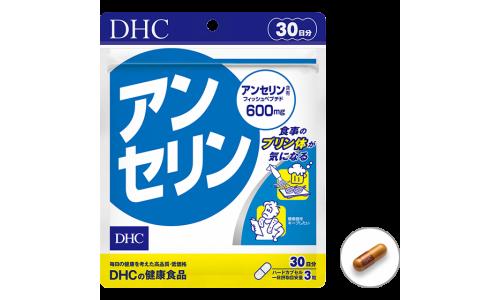 DHC Анзерин от подагры на 30 дней