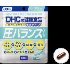 DHC Баланс давления на 30 дней