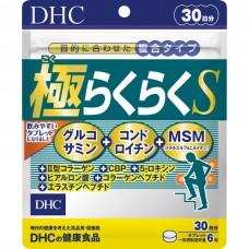 DHC глюкозамин премиум таб. 30 дней