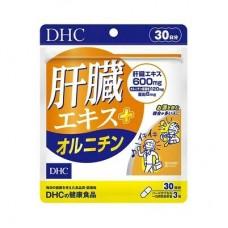 DHC Здоровая печень ( экстракт печени + орнитин)