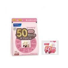 Витамины для женщин старше 50  Fancl
