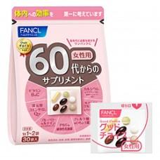 Витамины для женщин старше 60  Fancl