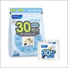 Витамины для мужчин Fancl старше 30 лет
