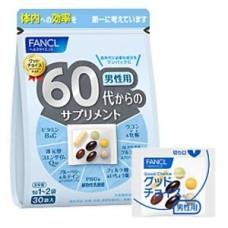 Витамины для мужчин Fancl старше 60 лет