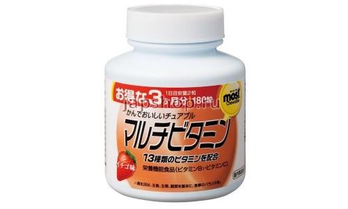 MOST Мультивитамины 90 дней (Клубника)