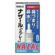 SATO NAZAL Японский спрей (синий)