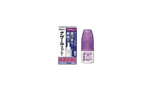 SATO Nazal Японский спрей для носа 30ml (лаванда)