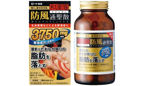 Бофусан Premium 3750 mg