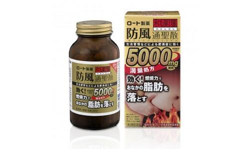 Бофусан Premium 5000 mg