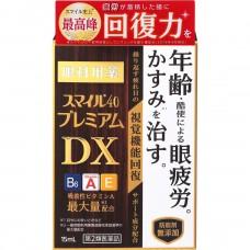 LION PREMIUM  DX, Японские Витаминизированные капли для глаз Индекс 4