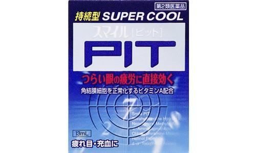 Lion Smile Pit Super Cool Японские капли для глаз