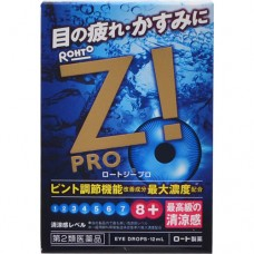 Rohto Z! PRO Японские капли для глаз