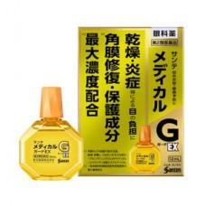 Sante Medical Guard EX японские витаминизированные капли для глаз