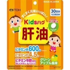 «Детки обнимашки» Полезные витаминки А, В и D (Kids hug Liver Oil)