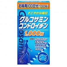 """003902 """"Yuwa"""" """"Глюкозамин и хондроитин"""" 250 мг (1000 таблеток)"""